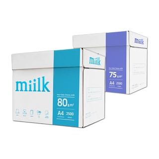 [슈퍼마트] 밀크 A4 복사용지 75g/80g 모음전