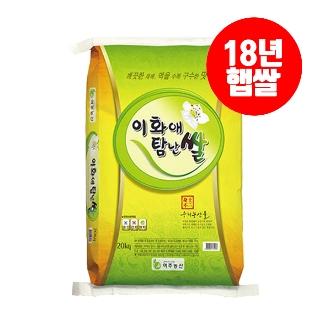 [슈퍼마트] 이화애탐난쌀 20kg