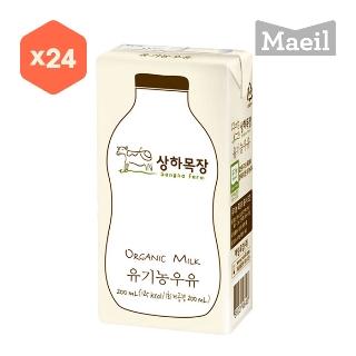[슈퍼마트] 상하목장 유기농 멸균흰우유 200ml X 24팩