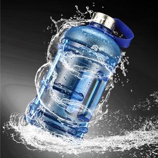 대용량 물병 2.2L 블루/블랙/레드