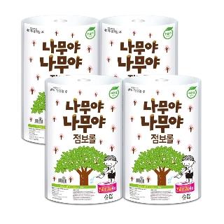 [슈퍼마트] 무료배송 나무야나무야 점보롤 2겹 250M 4롤 X 4팩(16롤)