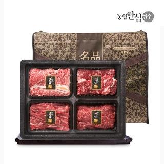 [설프라이즈] 농협안심한우 선물세트 6호 (등심+채끝+불고기+국거리 각 300g)