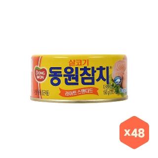 [대용량] 동원참치150g X 48입 X 1박스