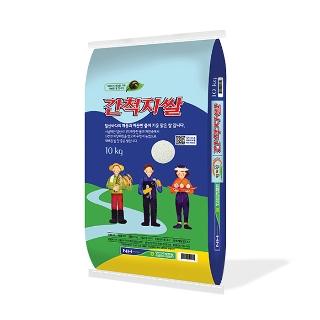 [무료배송] 무안농협 간척지쌀 10kg