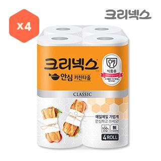 [슈퍼마트]크리넥스 키친타올 클래식