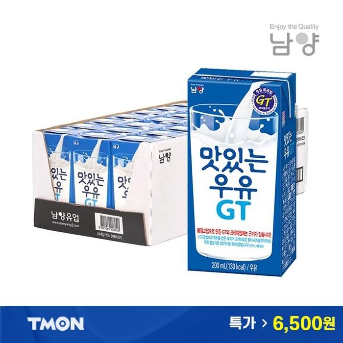 [특가위크] 필수특가 남양 맛있는우유GT 멸균 200mlX24개
