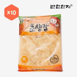 [대용량]초생강 (백색) 1.3kg * 10입