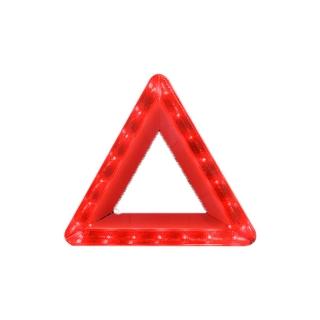 [슈퍼마트] 아트로마 LED 안전삼각대 고급형