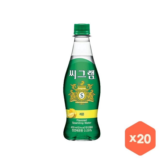 [창고대개방] 씨그램 레몬 450mlX20