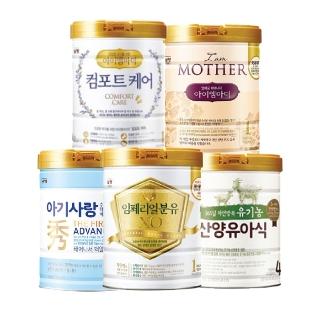 남양유업 베스트분유 모음전 XO, 아이엠마더, 아기사랑 등