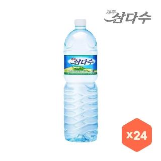 [슈퍼마트] 제주 삼다수 2L 24병