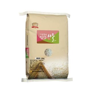 [무료배송] 18년산 금성농협 대숲맑은 담양쌀 20kg