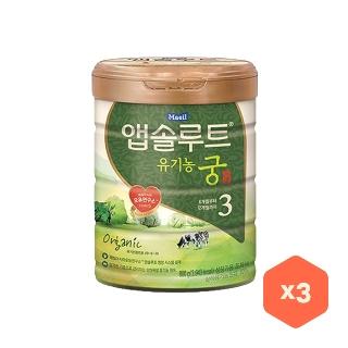 [슈퍼마트] 매일 앱솔루트 궁 3단계 800g*3캔