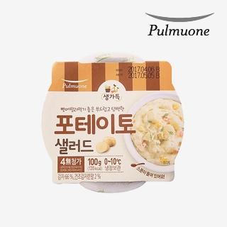 [슈퍼마트] 올바른샐러드 감자 100g