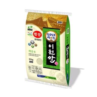 [19년산 햅쌀] 대월농협 임금님표 이천쌀 10kg