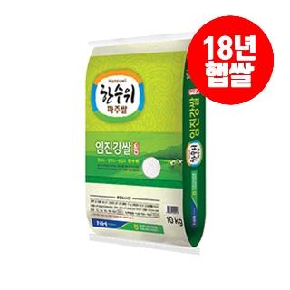 [티몬균일가] 한수위 파주쌀 임진강쌀 10kg