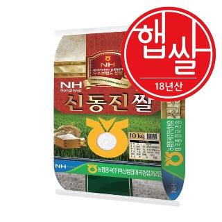 [18년 햅쌀][슈퍼마트] 농협 신동진쌀 10kg