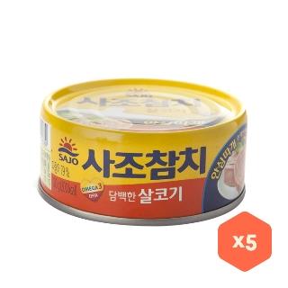 [슈퍼마트] 사조 안심따개 살코기참치 100g X 5입