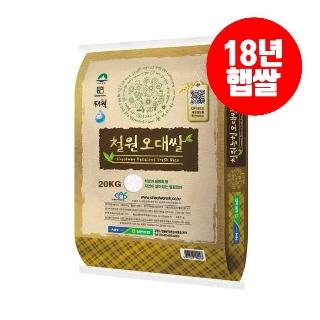 [슈퍼마트] 철원 오대쌀 20kg
