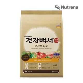 [슈퍼마트] 건강백서 건강한 피부 6kg * 2
