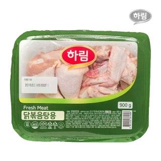 [슈퍼마트] 냉장 하림 닭볶음탕용 절단육 900g