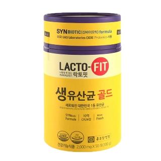 [종근당] 생유산균 골드 락토핏 50포 / 1박스
