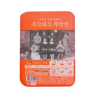 [슈퍼마트] 무꼬뭐꼬 떡볶이 추억맛 600g 1+1