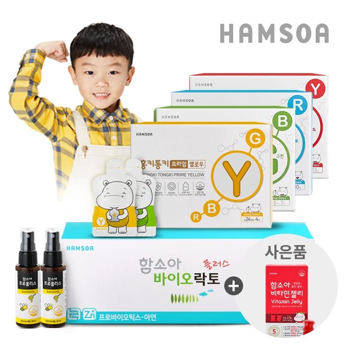 [티몬121212] 히트상품 TVON 함소아 우리아이 건강식품 모음전