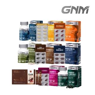 [슈퍼마트] GNM 자연의품격 건강기능식품 9종