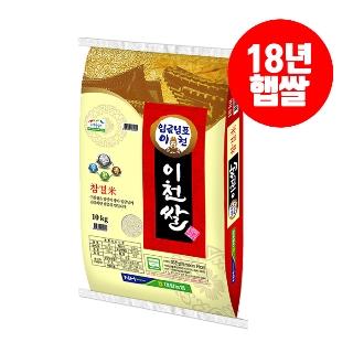 [슈퍼마트] 임금님표 이천쌀(추청) 10kg