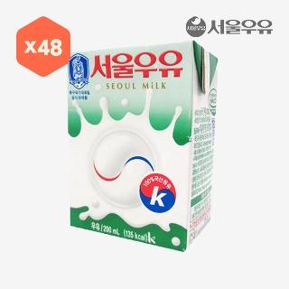[슈퍼마트]서울우유 멸균흰우유200ml*24(블럭형,슬림형 랜덤발송)