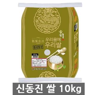 농사꾼 양심쌀 신동진쌀 10kg 박스포장 외 13종