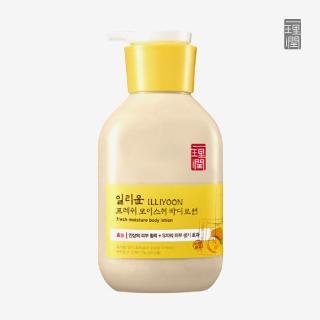 [슈퍼마트]일리윤 모이스춰 로션 350ml