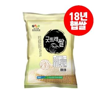 [슈퍼마트] 부여농협굿뜨래쌀4kg