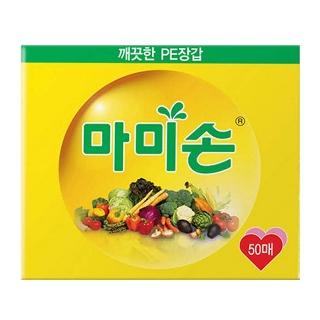 [슈퍼마트] 마미손 위생장갑 1호 24*29*50매 / 1개입