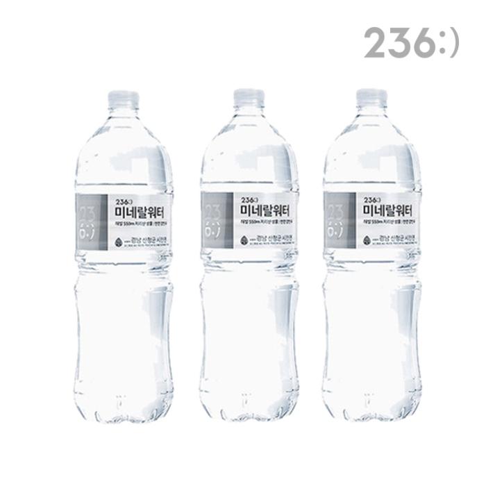236:) 미네랄워터 2L x 12병