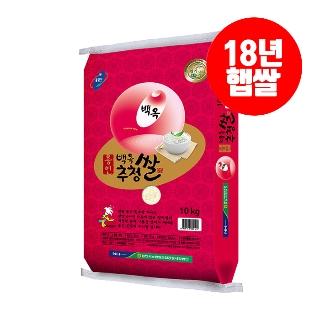 [슈퍼마트] 백옥 추청쌀 10kg