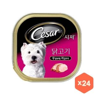 [대용량] 시저 닭고기 100g * 24