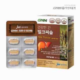 [슈퍼마트]GNM자연의품격 간 밀크씨슬