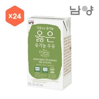 [슈퍼마트] 옳은우유 120ml 24입(유통기한:2019-02-06)
