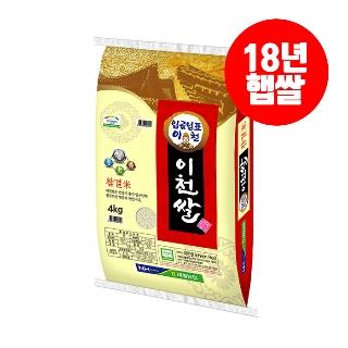 [슈퍼마트] 임금님표 이천쌀(추청) 4kg