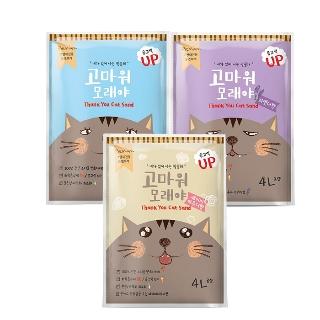 [슈퍼마트] 고마워 모래야 인기 벤토나이트 3종