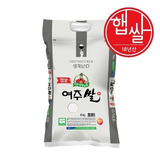 [18년햅쌀][슈퍼마트]대왕님표 여주쌀(고시히카리 품종) 4kg