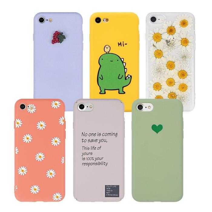[무료배송] 아이엘 아이폰 갤럭시 130종 디자인 케이스 / 구매수량별 사은품 증정
