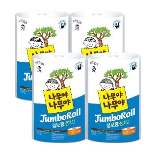 [슈퍼마트] 무료배송 나무야나무야 점보롤 엠보싱 500M 4롤 X 4팩(16롤)