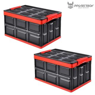 [새해선물] 10분어택 1+1 프로텍트보이 56L 대용량 접이식 트렁크 멀티 수납 정리함 폴딩박스