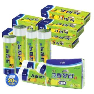 [슈퍼마트]크린랩 전품목 모음전 20%★