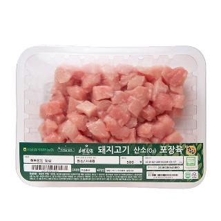 [슈퍼마트] 냉장 농협 허브한돈 깍둑등심 500g (짜장카레용)