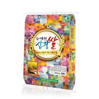 [무료배송] 18년산 영광군농협 삼광쌀 20kg