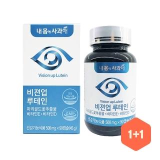[티몬균일가] 내몸에사과해 비젼업 루테인 1+ 1